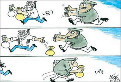 eradication of corruption in india essay